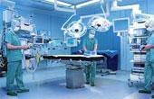 Передовое лечение рака поджелудочной железы в государственной больнице Израиля