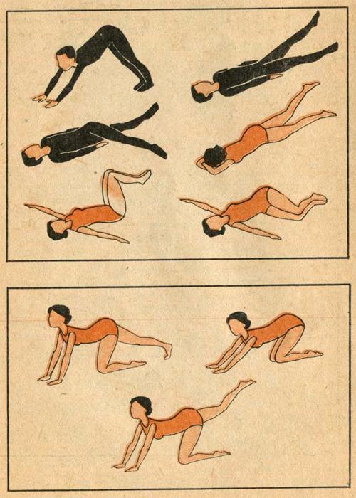 Комплексное упражнения для профилактики застоя кровообращения в малом тазу