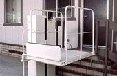 Вертикальный подъемник для инвалидов PTU 1b