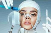 Пластическая операция: показания, противопоказания