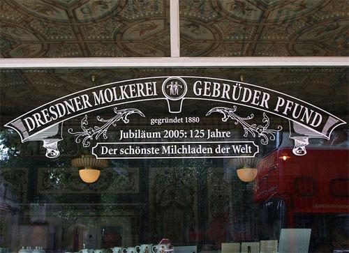 Медицинский туризм в Германии: польза для души и тела