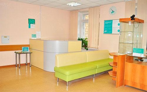 Клиника МЕДСИ на Благовещенском переулке