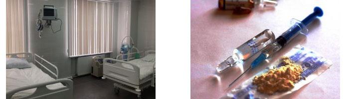 Успешные методики лечения наркомании