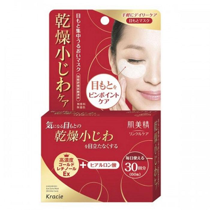 Действие японских масок для лица