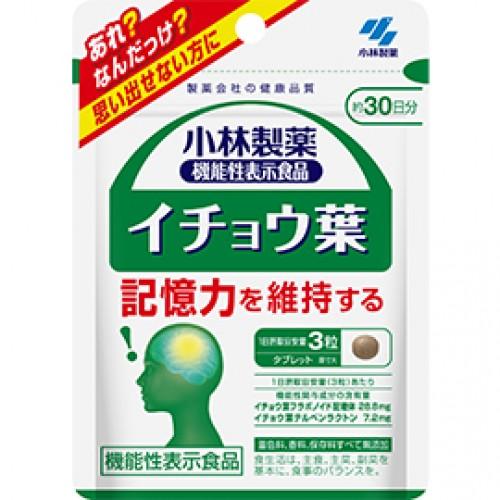 Магазин японского здоровья