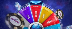 Особенности заработка в казино Вулканплатинум