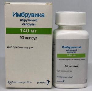 Препарат «Имбрувика Ибрутиниб» 140 мг: состав, свойства и подробно о применении